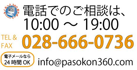 463x240-TEL-Mail-b