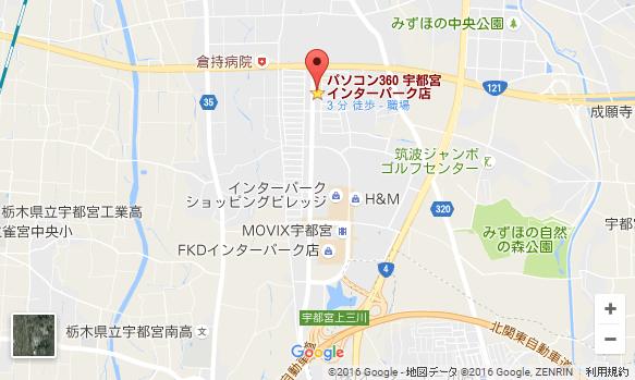 pc360-googlemap