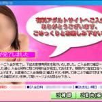 screen-adult1b